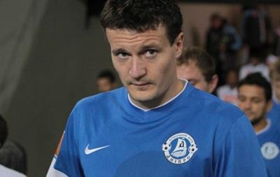Игрок Днепра: Я бы лучше с футболом завязал, чем перешел в чемпионат России