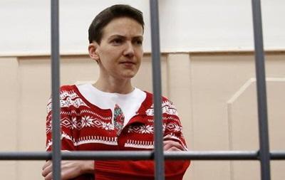ООН, Великобритания и США призывают освободить Савченко