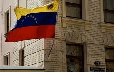 Венесуэла отозвала своего поверенного из США для срочных консультаций
