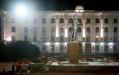 У Сімферополі відкрили оновлений пам ятник Леніну