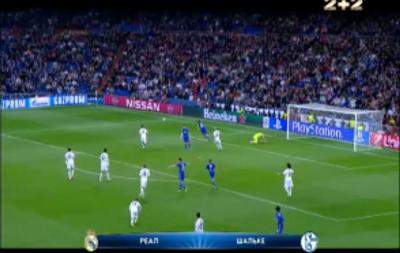 Реал - Шальке - 3:4 Видео голов и обзор матча Лиги чемпионов