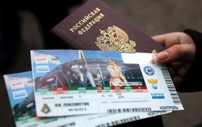 У Росії продаватимуть квитки на спортивні заходи за паспортами