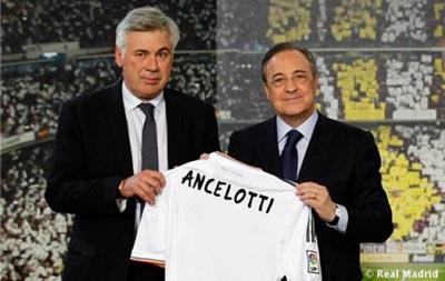 Президент Реала созвал срочную пресс-конференцию