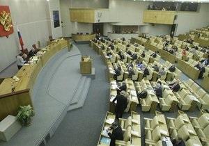 Госдуме РФ предложили сделать день рождения оплачиваемым выходным