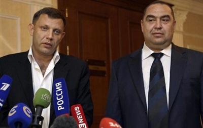 ДНР и ЛНР просят ФРГ и Францию  надавить  на Украину
