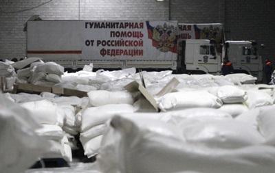 Новая гумколонна из России отправилась в Донбасс