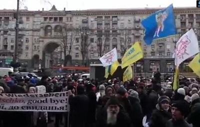 Марш белых платочков  в Киеве: активисты отправились к НБУ и Кабмину