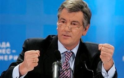 Ющенко предложил Украине перейти к  активной обороне