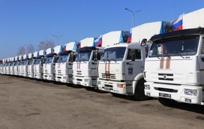 Внеочередной гумконвой РФ пересек украинскую границу
