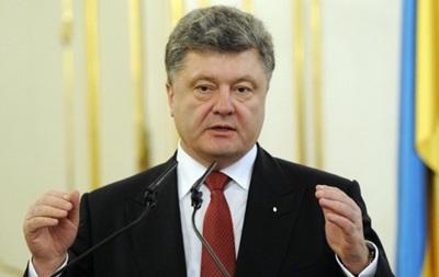 Порошенко призвал бойкотировать футбольный чемпионат мира в России