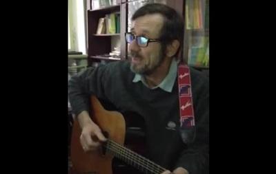 Известный бард записал песню об исчезновении Путина