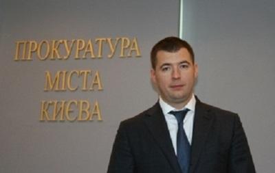 Против прокурора Киева открыли два уголовных дела