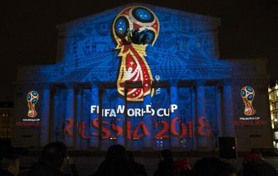 FIFA затвердила календар ЧС-2018 в Росії