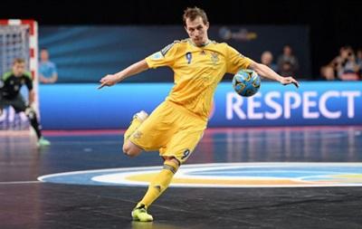 Украина с разгрома начала путь на Евро-2016 по футзалу
