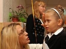 Украинские VIP-персоны отвели детей в школу