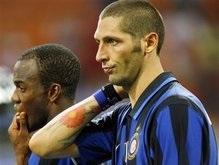 Серия А: Интер побеждает Реджину