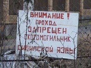В Запорожской области мужчина просидел 10 суток в скотомогильнике