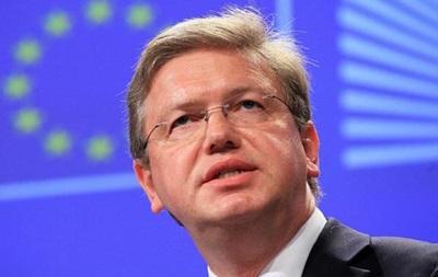 Штефан Фюле: Євросоюз має надати Україні чітку перспективу членства