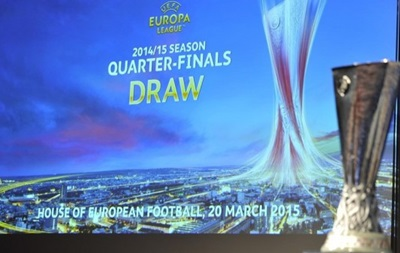 Жеребкування Ліги Європи: З ким можуть зіграти Динамо і Дніпро