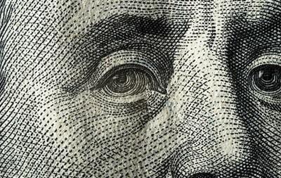 Инвестиционные программы от американской компании MIG International. Максимум прибыли — минимум рисков