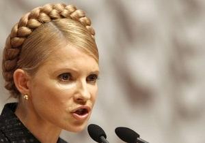 Тимошенко: Льготы на железнодорожные перевозки будут отменены с 1 марта
