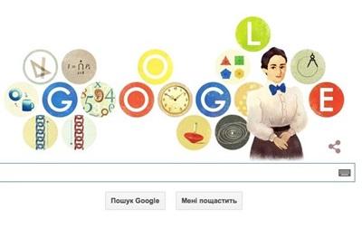 Google отметил дудлом день рождения выдающейся женщины-математика