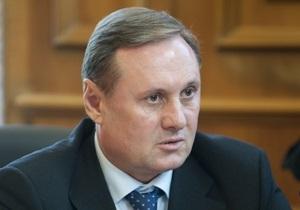 Ефремов хочет, чтобы избиратели снова доверились Партии регионов