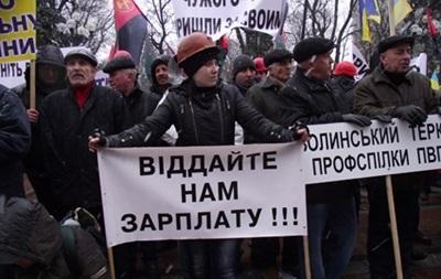 Українські шахтарі страйкують через невиплату зарплат