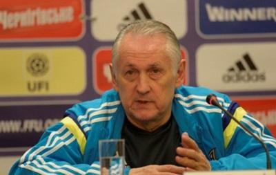 Тренер сборной Украины: Мы не боимся сборную Испании