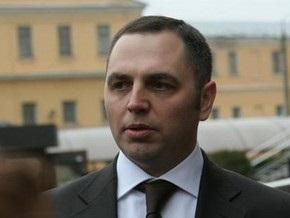 Ъ: БЮТ отказался от претензий к Интеру