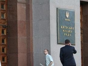 Столичные власти реорганизуют Киевзеленстрой