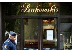 Из шведского аукционного дома Bukowskis грабители украли драгоценности на $1,5 млн