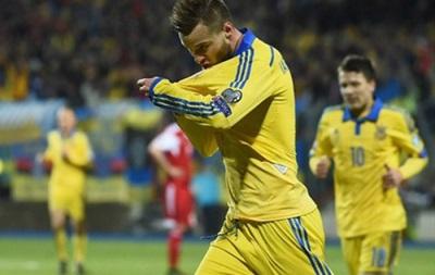 Ярмоленко: Я не особенно доволен игрой и результатами сборной Украины