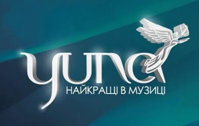 Результаты премии YUNA-2015:  Скрябин  - лучшая группа года