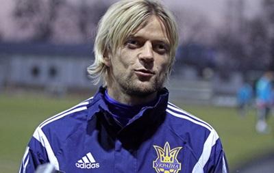 Капитан сборной Украины: Дедовщины в нашей команде нет