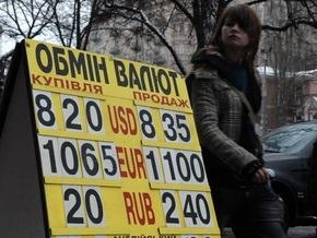 Доллар в обменниках стоит 8,35-8,4 гривны