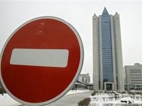 Газпром обвиняет Украину в отсутствии поставок газа в Европу