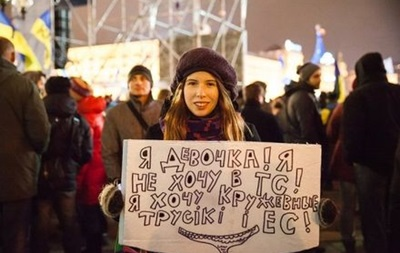 Киянка, котра вимагала на Майдані мереживні трусики і ЄС, шукає роботу в РФ