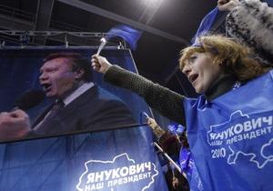 Янукович пообещал создать  развлекательные учреждения для оранжевых