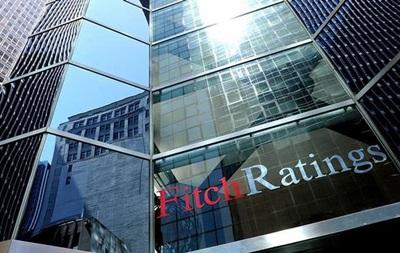 Fitch понизило кредитный рейтинг Греции сразу на два уровня