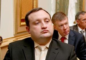 і: Глава НБУ Арбузов не прекратил финансирования Нашей Украины