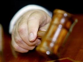 В Киеве капитана милиции посадили на 8,5 лет за торговлю наркотиками