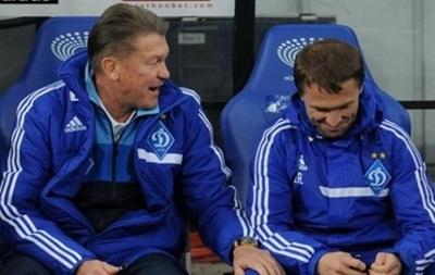 Ребров: Я рад, что работал с Олегом Блохиным
