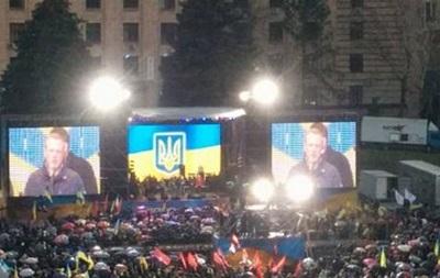 Команда Коломойського на мітингу: Ми нікуди не йдемо
