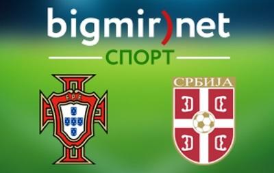 Португалия - Сербия 2:1 Онлайн трансляция матча отбора Евро-2016