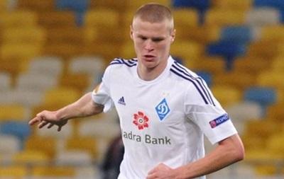 Защитнику Динамо неожиданно потребовалась операция