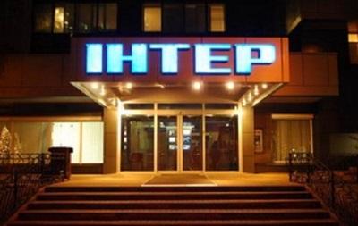 Генпрокуратура перевірить купівлю телеканалу Інтер Фірташем
