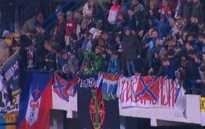 UEFA может наказать Россию за флаги ДНР на матче против Черногории