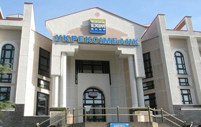 Агентство Fitch понизило рейтинг Укрэксимбанка