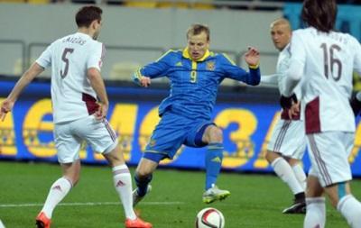 Україна на останніх секундах втратила перемогу над Латвією